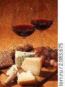 Купить «Натюрморт с бокалами красного вина, сыром, хлебом и виноградом», фото № 2083675, снято 7 октября 2010 г. (c) Татьяна Белова / Фотобанк Лори