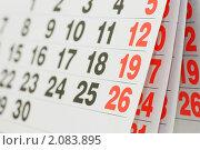 Купить «Листки календаря», фото № 2083895, снято 24 октября 2010 г. (c) Воронин Владимир Сергеевич / Фотобанк Лори