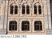 Купить «Минусинск. Дом купца Вильнера. Окна», эксклюзивное фото № 2086783, снято 30 июля 2010 г. (c) Шичкина Антонина / Фотобанк Лори