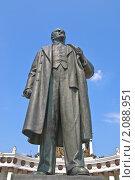 Купить «Памятник В.И.Ленину на ВВЦ (ВДНХ)», эксклюзивное фото № 2088951, снято 20 июля 2010 г. (c) Алёшина Оксана / Фотобанк Лори