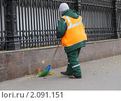 Купить «Дворник», фото № 2091151, снято 28 октября 2010 г. (c) Дмитрий Верещагин / Фотобанк Лори