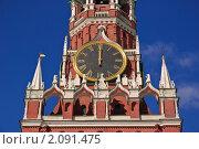 Купить «Спасская башня Московского Кремля. Кремлевские куранты. 12 часов», эксклюзивное фото № 2091475, снято 8 марта 2010 г. (c) Алёшина Оксана / Фотобанк Лори