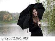 Купить «Печальная девушка - осень», фото № 2096703, снято 22 сентября 2010 г. (c) Diana Koryakovtseva / Фотобанк Лори