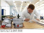 """Купить «Балашиха, авиационная корпорация """"Рубин""""», эксклюзивное фото № 2097559, снято 12 августа 2010 г. (c) Дмитрий Неумоин / Фотобанк Лори"""
