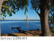 Купить «Калязин. Колокольня собора Николая Чудотворца», эксклюзивное фото № 2099411, снято 25 сентября 2010 г. (c) lana1501 / Фотобанк Лори