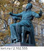 Купить «Памятник Петру Чайковскому перед входом в Большой зал Московской консерватории. Москва», фото № 2102555, снято 31 октября 2010 г. (c) E. O. / Фотобанк Лори