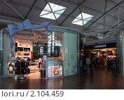 Купить «Международный аэропорт Инчхон, Корея. Лучший аэропорт мира. Магазины.», эксклюзивное фото № 2104459, снято 9 июня 2010 г. (c) Ольга Липунова / Фотобанк Лори