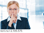 Молодая успешная деловая женщина в офисе. Стоковое фото, фотограф Дмитрий Эрслер / Фотобанк Лори