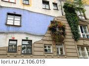 Купить «Вена. Дом Хундертвассера», эксклюзивное фото № 2106019, снято 18 сентября 2009 г. (c) Wanda / Фотобанк Лори