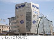 """Бизнес-центр """"Якутия"""" в городе Новосибирске (2010 год). Редакционное фото, фотограф Юрий Андреев / Фотобанк Лори"""