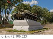 Купить «Танк ИС-3», фото № 2106523, снято 27 августа 2010 г. (c) Алексей Трофимов / Фотобанк Лори