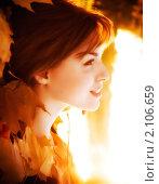 Купить «Солнечная девушка», фото № 2106659, снято 7 октября 2010 г. (c) Вероника Галкина / Фотобанк Лори