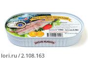 Купить «Рыбные консервы», эксклюзивное фото № 2108163, снято 31 октября 2010 г. (c) Юрий Морозов / Фотобанк Лори