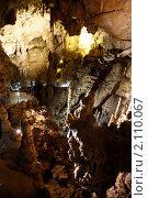Купить «Крым, пещера Эмине-Баир-Хосар», фото № 2110067, снято 22 сентября 2010 г. (c) Олег Титов / Фотобанк Лори