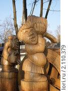 Купить «Деревянные скульптуры льют воду  на круг мельницы г. Брянск парк толстого», фото № 2110379, снято 30 октября 2010 г. (c) Александр Шилин / Фотобанк Лори