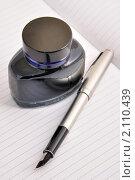 Купить «Перьевая ручка с флаконом чернил», фото № 2110439, снято 4 ноября 2010 г. (c) Сергей Пинаев / Фотобанк Лори
