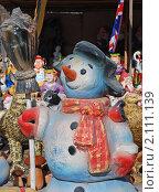Купить «Уличная торговля игрушками и сувенирами на дороге в Константиново», эксклюзивное фото № 2111139, снято 10 апреля 2010 г. (c) lana1501 / Фотобанк Лори