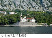 Купить «Церковь-крепость у побережья города Пераст, Черногория», эксклюзивное фото № 2111663, снято 15 сентября 2010 г. (c) Константин Косов / Фотобанк Лори