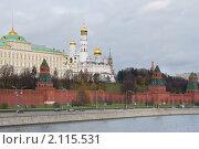 Купить «Тучи над городом. Кремлевская набережная.», фото № 2115531, снято 6 ноября 2010 г. (c) Валерия Попова / Фотобанк Лори