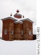 Купить «Старая деревянная церковь», эксклюзивное фото № 2116483, снято 5 марта 2010 г. (c) Солодовникова Елена / Фотобанк Лори