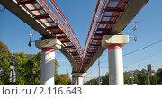 Купить «Монорельсовая дорога в Москве», фото № 2116643, снято 25 сентября 2010 г. (c) Самойлова Екатерина / Фотобанк Лори