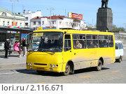 Купить «Маршрутное такси», фото № 2116671, снято 8 мая 2010 г. (c) Art Konovalov / Фотобанк Лори