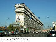 Дом-Корабль (дом 2) на улице Большая Тульская, Москва (2010 год). Редакционное фото, фотограф Щеголева Ольга / Фотобанк Лори