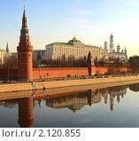 Купить «Кремль. Утро красит...», фото № 2120855, снято 19 марта 2019 г. (c) Юрий Кирсанов / Фотобанк Лори