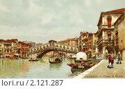 Купить «Мост Риальто на Гранд канале в Венеции. Италия», фото № 2121287, снято 22 мая 2019 г. (c) Юрий Кобзев / Фотобанк Лори
