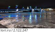 Купить «Санкт-Петербург. Новогоднее оформление Дворцового моста», эксклюзивное фото № 2122247, снято 30 декабря 2008 г. (c) Ольга Визави / Фотобанк Лори