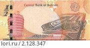 Купить «Денежная купюра Бахрейн.Half dinar.Central Bank of Bahrain(Обратная сторона).», фото № 2128347, снято 18 июля 2018 г. (c) Кургузкин Константин Владимирович / Фотобанк Лори