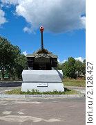 Купить «Танк ИС-3», фото № 2128427, снято 27 августа 2010 г. (c) Алексей Трофимов / Фотобанк Лори