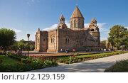 Купить «Эчмиадзинский кафедральный собор, Армения», фото № 2129159, снято 10 октября 2010 г. (c) Иван Сазыкин / Фотобанк Лори