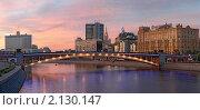 Купить «Правительственный квартал», фото № 2130147, снято 21 февраля 2019 г. (c) Юрий Кирсанов / Фотобанк Лори