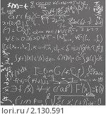 Школьная доска с формулами. Стоковая иллюстрация, иллюстратор Андрей Кидинов / Фотобанк Лори