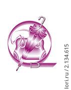 Женские аксессуары. Стоковая иллюстрация, иллюстратор Гульнара Магданова / Фотобанк Лори