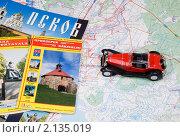 Купить «Автотуризм. Автомобиль на туристической карте», эксклюзивное фото № 2135019, снято 14 ноября 2010 г. (c) Александр Щепин / Фотобанк Лори