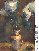 Купить «Белые розы в вазе», иллюстрация № 2135487 (c) irCHik / Фотобанк Лори