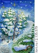 Купить «Дорога в зимнем лесу», иллюстрация № 2135579 (c) irCHik / Фотобанк Лори