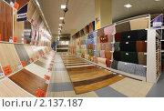 Купить «Интерьер магазина напольных покрытий», фото № 2137187, снято 14 мая 2010 г. (c) Александр Черемнов / Фотобанк Лори