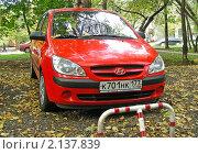 """Купить «Автомобиль  """"HYUNDAI (Корея)""""», эксклюзивное фото № 2137839, снято 1 октября 2010 г. (c) lana1501 / Фотобанк Лори"""