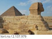 Купить «Сфинкс и Пирамида фараона Хеопса.Египет.», фото № 2137979, снято 2 ноября 2010 г. (c) Мастепанов Павел / Фотобанк Лори