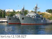 Военно-морской флот Российской Федерации (2008 год). Редакционное фото, фотограф Мария Васильева / Фотобанк Лори