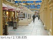 Купить «ГУМ внутри. Фрагмент», эксклюзивное фото № 2138835, снято 8 марта 2010 г. (c) Алёшина Оксана / Фотобанк Лори