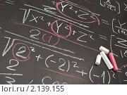 Математическое уравнение. Стоковое фото, фотограф Дмитрий Сечин / Фотобанк Лори