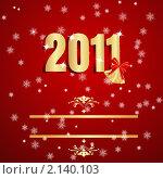 Купить «Красный новогодний фон», иллюстрация № 2140103 (c) Костенюкова Наталия / Фотобанк Лори