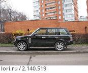"""Купить «Автомобиль  """"LAND ROVER (Великобритания)"""". Модель """"SuperChargeo""""», эксклюзивное фото № 2140519, снято 16 ноября 2010 г. (c) lana1501 / Фотобанк Лори"""