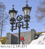Купить «Архитектурный светильник Храма Христа Спасителя. Москва», эксклюзивное фото № 2141871, снято 8 марта 2010 г. (c) Алёшина Оксана / Фотобанк Лори