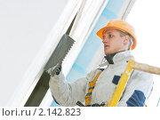 Купить «Штукатурщик», фото № 2142823, снято 4 октября 2010 г. (c) Дмитрий Калиновский / Фотобанк Лори