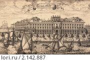 Купить «Итальянский дворец А. Д. Меншикова», иллюстрация № 2142887 (c) irCHik / Фотобанк Лори